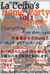 Homeparty_4