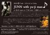 Junn_2