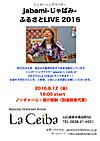 Laceiba2016_2
