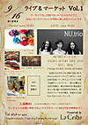 Junn_trio2016_sep_2