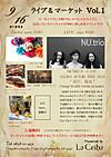 Junn_trio2016_sep