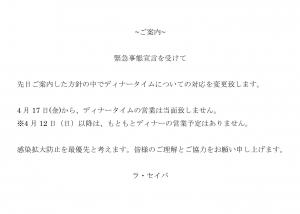 Photo_20200417191801